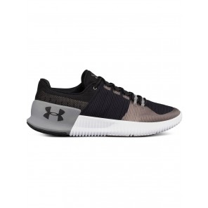Under Armour Ultimate Speed Trainingsschuhe