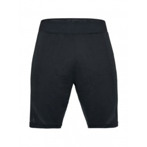 Under Armour Vanish Seamless Training Short