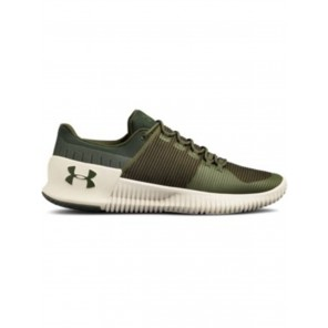 Under Armour Ultimate Speed NM Trainingsschuhe