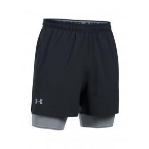 Under Armour Qualifier 2-in-1 Training Shorts