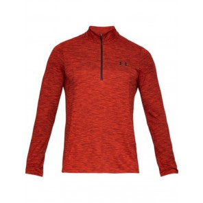 Under Armour Vanish Seamless 1/2 Zip Training Longshirt